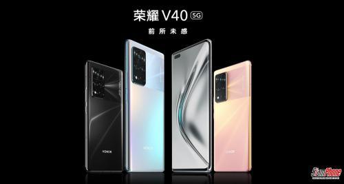 Honor V40 5G สมาร์ทโฟนเบิกทางหลังจากแยกตัวจาก Huawei