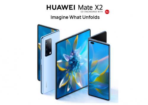 สรุปสเปก HUAWEI Mate X2 สมาร์ทโฟนจอพับรุ่นแรกของปี 2021