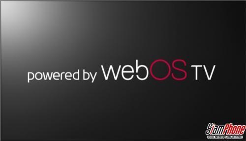 LG ขยายแพลตฟอร์ม webOS บนสมาร์ททีวี ให้แบรนด์อื่นร่วมใช้งาน