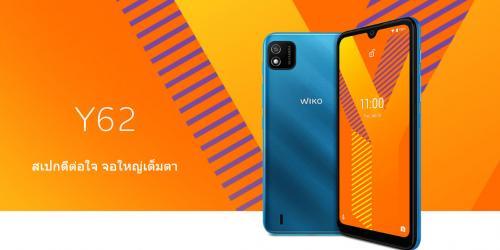 ทำความรู้จัก Wiko Y62 ใหม่ล่าสุด ระบบ Android 11 เล่น 4G ได้ ราคา 2,299 บาท