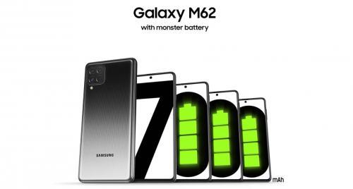 สรุปจุดเด่นและสเปก Samsung Galaxy M62 โคตรแบต 7000mAh โผล่เว็บไซต์ไทยแล้ว