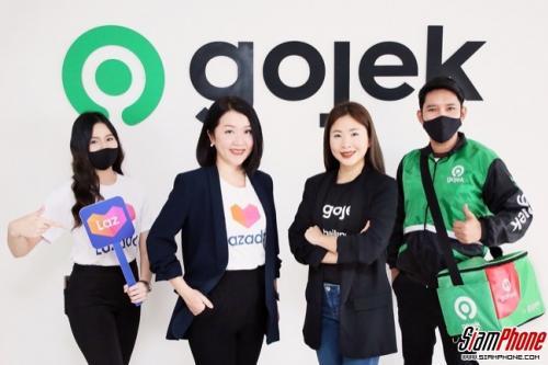 Gojek ร่วมแคมเปญยักษ์ Lazada 3.3 Big Bonus Brand Sale