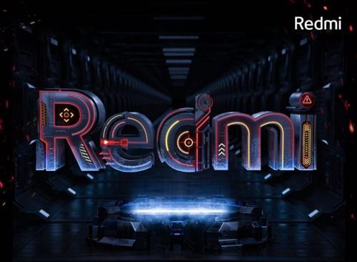Redmi Gaming Phone รุ่นแรกของแบรนด์ เตรียมเปิดตัวเร็วๆ นี้