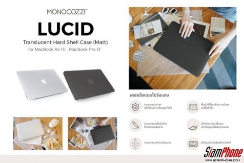 Monocozzi เคสสำหรับ iPad / iPhone และ MacBook ทนทาน รองรับต่อแรงกระแทก