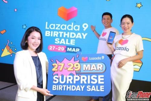 Lazada Surprise Birthday Sale ชวนนักช้อปแลก LazCoins เป็นเงินบริจาค ช่วยเหลือสังคม