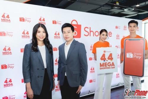 Shopee 4.4 Mega Shopping Day โปรโมชั่นจัดหนักและดีลเด็ดจัดเต็ม
