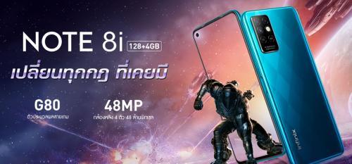 ชี้เป้า! สมาร์ทโฟนแบรนด์ Infinix ลดราคาจัดหนัก 6 รุ่น 6 สไตล์ ซื้อเลย คุ้ม