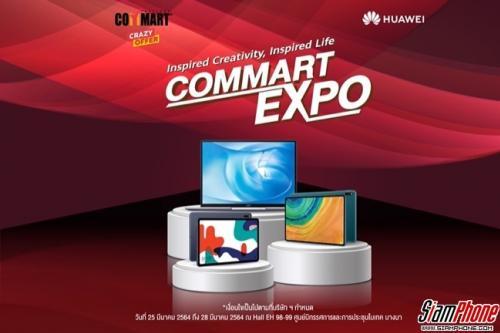 Huawei อัดโปรแรงบุกงาน Commart Thailand 2021