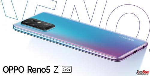 OPPO Reno5 Z 5G ขุมพลัง Dimensity 800U จอ AMOLED กล้องหลัง 4 เลนส์ 48MP