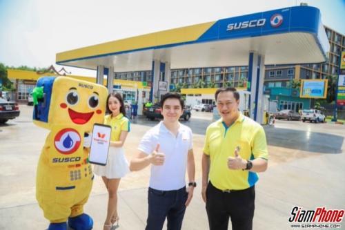 SUSCO รับชำระเงินผ่านแอปฯ TrueMoney Wallet กว่า 200 แห่งทั่วประเทศ