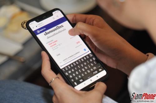 CREDIT SIM สร้างเครดิตการเงินได้ ด้วยค่าโทรรายเดือน