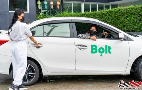 Bolt Ladies บริการใหม่เสริมความอุ่นใจ ผู้โดยสารหญิง