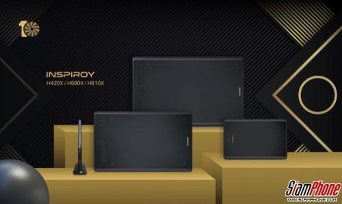Huion Inspiroy H420X, H580X และ H610X แท็บเล็ตรุ่นพิเศษ ฉลองครบรอบ 10 ปี