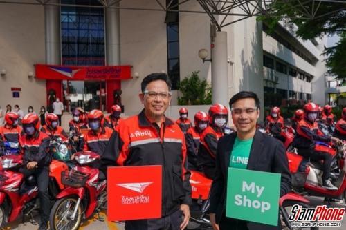 LINE SHOPPING ร่วมกับ ไปรษณีย์ไทย ช่วยร้านค้าออนไลน์ ค่าส่งเหลือ 19 บาท