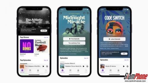 เผยโฉมบริการ Apple Podcasts เปิดมิติใหม่ให้กับพ็อดคาสท์