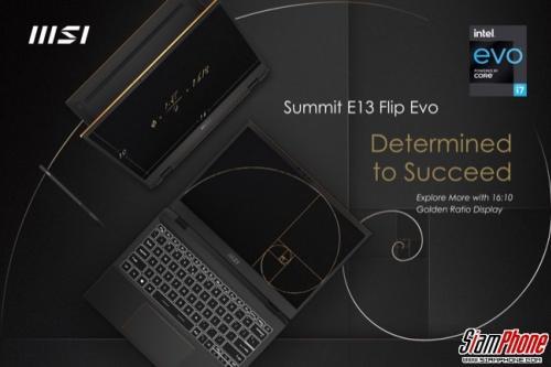 MSI Summit E13 Flip Evo แล็ปท็อปธุรกิจรุ่นใหม่