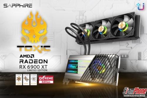 การ์ดจอ AMD Radeon Extreme Edition ประสิทธิภาพที่เหนือชั้น พร้อมระบายความร้อนแบบ AIO