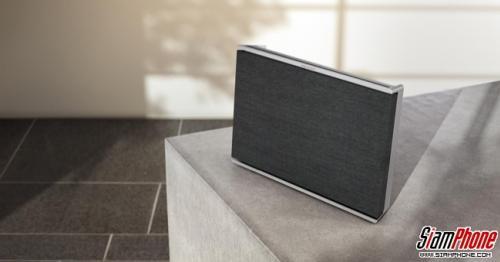 Beosound Level ลำโพงเสียงทรงพลังเคลื่อนย้ายได้สะดวก