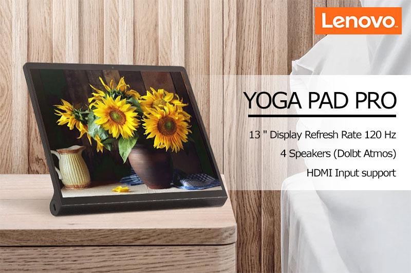 Lenovo Yoga Pad Pro แท็ปเล็ตพกพาที่มาพร้อมพอร์ต HDMI เตรียมเปิดตัว 24 พ.ค. นี้
