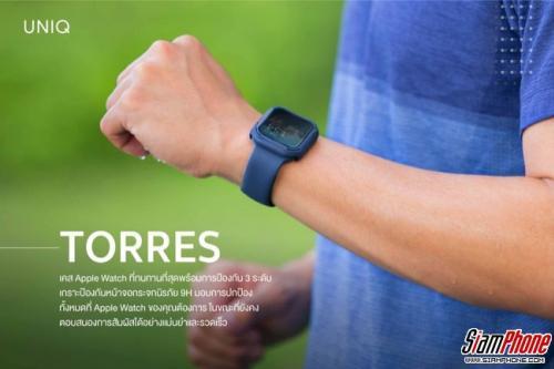 Apple Watch Strap และ Apple Watch Cases จาก Uniq ดีไซน์สปอร์ต เรียบหรู ดูทันสมัย