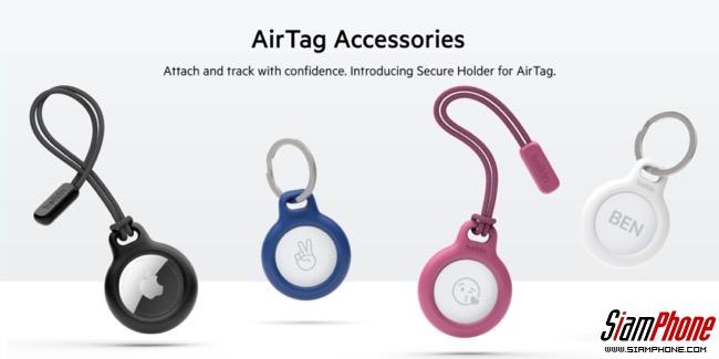Belkin Secure Holder for AirTag เคสสุดคูลเอาใจสาวก Apple