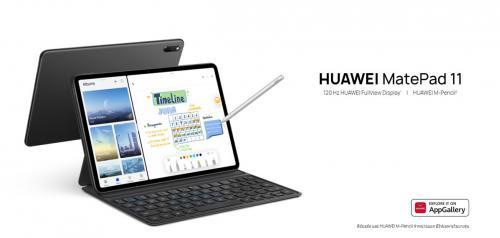 สรุปจุดเด่นและสเปก แท็บเล็ต Huawei MatePad 11 ขุมพลัง Snapdragon 865 หน้าจอ 120Hz ราคาคุ้มมาก!