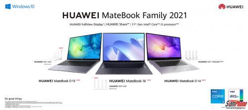 Huawei MateBook Family 2021 ดีไซน์สวยใช้งานกระชับ ขานรับยุค New Normal