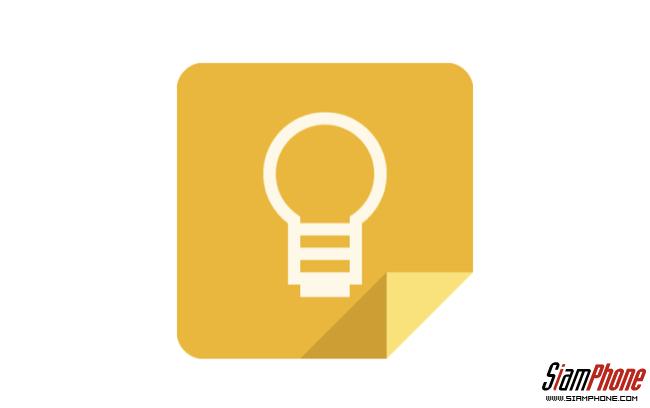 7 ฟีเจอร์บน Google Keep ที่ช่วยให้การจดบันทึกมีประสิทธิภาพยิ่งขึ้น