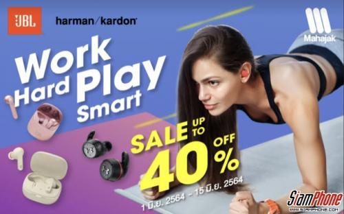 Mahajakจัดโปรฯ Work Hard Play Smart ลดสูงสุด 40%