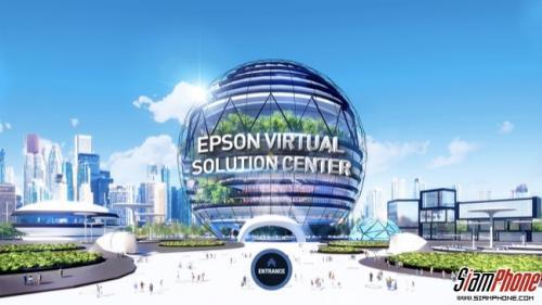 Epson Virtual Solution Center โชว์รูมเสมือนจริงให้สัมผัสเทคโนโลยีและโซลูชั่นต่างๆ