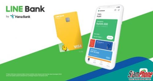 LINE BANK บุกตลาดอินโดนีเชียโอน ฝาก และจ่ายบิล จบครบในแอปเดียว