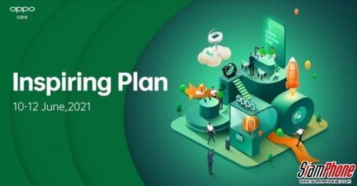OPPO Service Day รูปแบบใหม่เดือนมิ.ย.นี้ พร้อมเปิดตัว Inspiring Plan