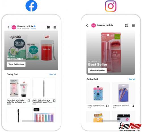 Facebook ให้นักช้อปเลือกซื้อสินค้าที่ชอบได้จากแอปฯ ในเครือง่ายขึ้น