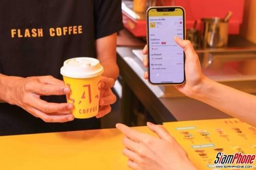 Flash Coffee แอปฯสั่งเครื่องดื่มล่วงหน้าพร้อมใช้แล้ววันนี้