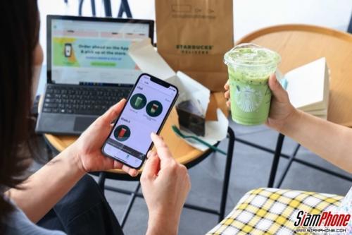Starbucks เปิดบริการเดลิเวอรี่ บนแอปฯ Starbucks Thailand