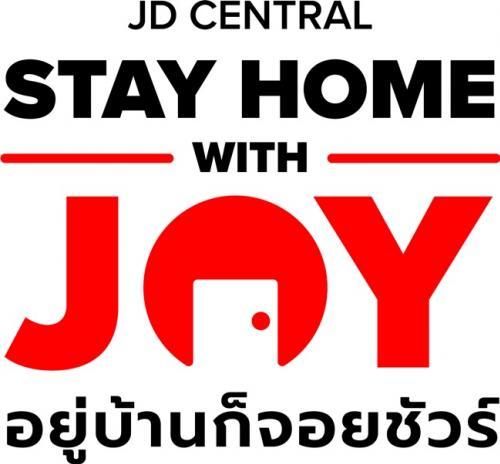 JD Central ส่งแคมเปญล็อคดาวน์ปลอดภัย เซฟๆ ให้ 2 ต่อ