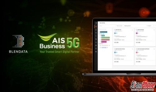 AIS Big Data as a Service บริการบนระบบ Cloud ลดเวลา ประหยัดต้นทุน ปลอดภัยสูง