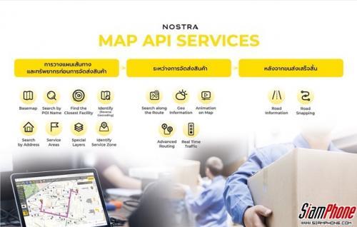 NOSTRA Online Map Service เสริมแกร่งธุรกิจขนส่งและโลจิสติกส์