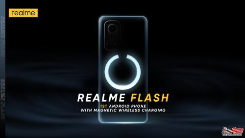 realme Flash อาจเป็น Android รุ่นแรก มีชาร์จไร้สายแบบแม่เหล็ก และมาพร้อมกับที่ชาร์จ MagDart