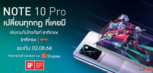 Infinix NOTE 10 Pro เล่นเกมลื่นราคาไม่เกิน 6,000 บาท ดีไซน์สวยรางวัล IF Design Award 2021