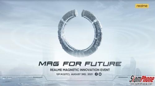 realme เคาะวันเปิดตัว MagDart ที่ชาร์จไร้สาย ในวันที่ 3 สิงหาคมนี้