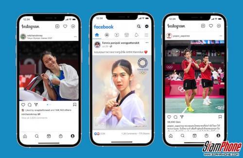 Facebook และ Instagram เผยสถิติน่าสนใจส่งท้ายโตเกียวโอลิมปิกเกมส์
