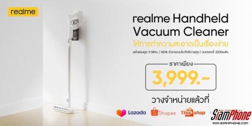 realme Techlife Handheld Vacuum ราคา 3,999 บาท จำหน่ายออนไลน์แล้ววันนี้