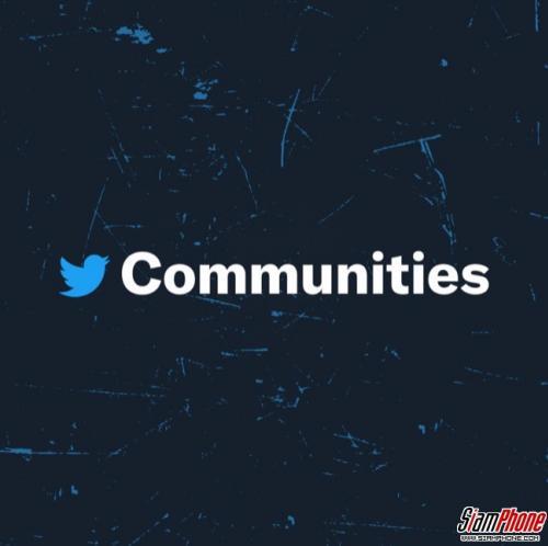 Twitter กำลังเริ่มทดสอบฟีเจอร์ Communities แล้ววันนี้