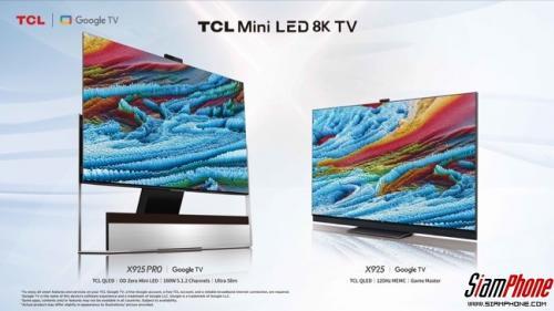 TCL Mini LED TV มาพร้อมประสิทธิภาพความคมชัดระดับ 8K ที่เหนือกว่า