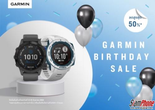 Garmin Birthday Sale จัดทัพสมาร์ทวอทช์รุ่นดัง อัดโปรแรงแห่งปี ลดสูงสุด 50%