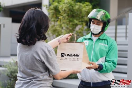 LINE MAN Wongnai มอบโค้ดส่วนลด 20 วัน 20 ล้านบาท สนับสนุนมื้ออร่อย