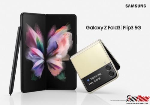 Samsung เดินหน้าปั้นสมาร์ทโฟนหน้าจอพับ  หลังกระแสตอบรับ Galaxy Z Series ท่วมท้น