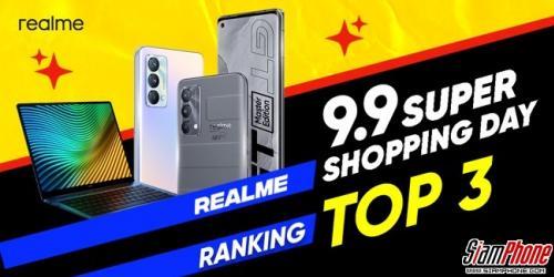 realme กวาดยอดขายสินค้านิยมสูงสุดอย่าง realme GT Master Edition และ realme book
