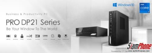 MSI PRO DP21 series / Modern AM241 series / Modern MD241 series กลุ่มผลิตภัณฑ์ใหม่ เอาใจไลฟ์สไตล์...